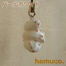 3hamu_white02